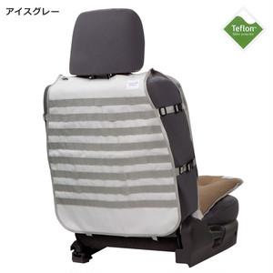 【HykeToA2】カスタムシートカバー Wクッション付き / アイスグレー(79018)