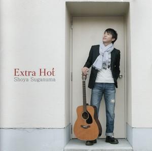 1stアルバム『Extra Hot(エクストラ・ホット)』