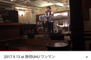 【DVD】2017.9.13 藤原右裕ワンマンライブツアー2017 静岡編 〜1st 魔法にかけられて〜