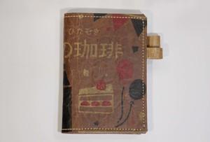 ダンボールで作ったA6判(文庫版)手帳カバー 職人の珈琲