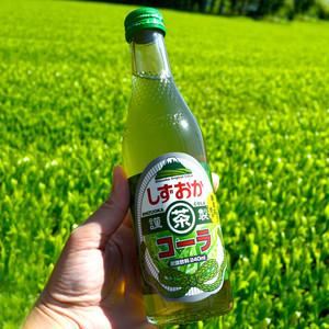 しずおか茶コーラ 240mlビン/20本入