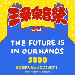 投げ銭THANKSバナー【5000円】