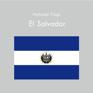国旗ステッカー エルサルバドル