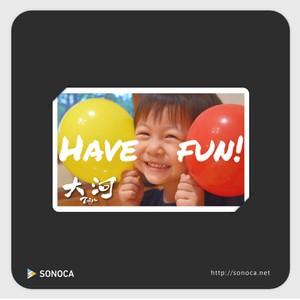 HAVE FUN! / 大河