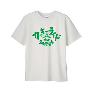 カッキーライド2017 Tシャツ