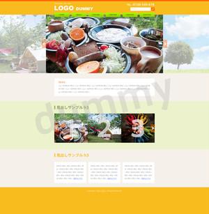 web_001 既成のホームページTOPページデザインPSDデータ