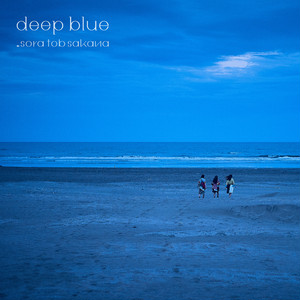 Album『deep blue』<通常版>CD