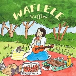 WAFLELE(ワフレレ)