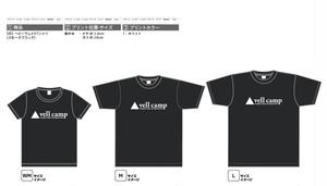 べるキャンオリジナルTシャツ(vellcamp英字タイプ)スモークブラック