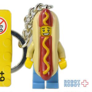 LEGO レゴ キーリング ホットドッグ
