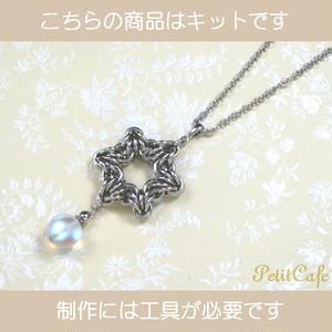 【キット】Snow Crystal ペンダント(R)<No.299>