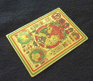 チベットのお守り《金紋赤神》