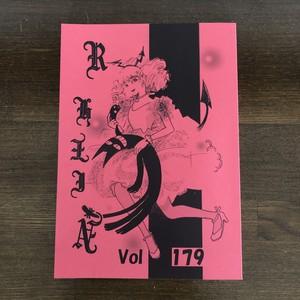サークルドイツ会誌 RHEIN179号