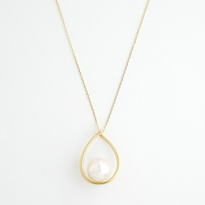 Akoya pearl drop necklace