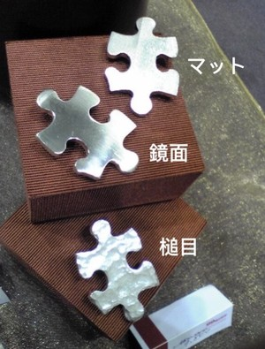 Puzzle TOP 1P