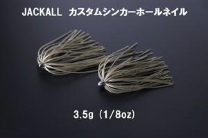JKカスタムシンカーホールネイル 3.5g