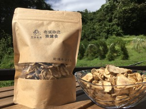 【送料無料】無農薬自然栽培の乾燥キクイモ たっぷりサイズ200g