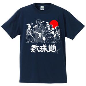 """7th Anniversary """"7ニンノサムライ"""" Tee(Indigo)"""
