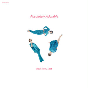 CD NEW SINGLE『Absolutely Adorable』