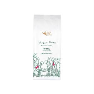 【オランウータンを守る】インドネシア スマトラ オランウータンコーヒー(粉)