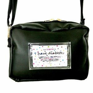 multi happy insulin bag(standard black《マルチな持って嬉しいインスリンバッグ black》