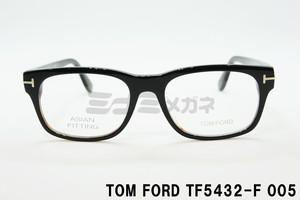 【正規取扱店】トムフォード TOM FORD TF5432-F 005 メガネ フレーム アジアンフィット
