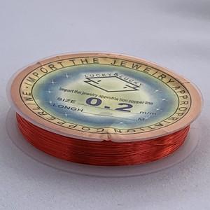銅製ワイヤー レッド  0.2mm /1ロール35m