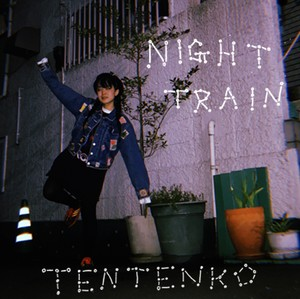 NIGHT TRAIN CDR