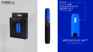 iQOS専用 高品質キャップ ミディアムブルーマット