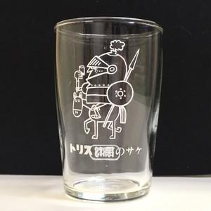 アンクルトリスのグラス (042520960)