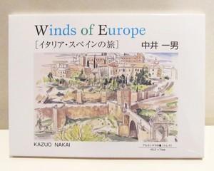 絵はがきセット「ヨーロッパの風景」