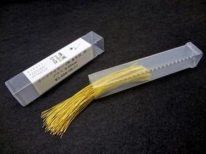 リードワイヤー(オーボエ、オーボエ・ダモーレ、イングリッシュホルン兼用)真鍮製 0.35mm 100本入
