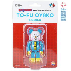 ベアブリック トーフ親子 TOFU OYAKO 100% MUSUKO 未開封新品