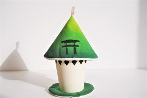 コップのおうち(三輪山・Green)