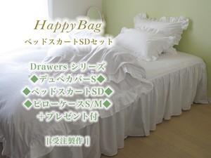☆福袋2020☆ベッドカバーリング3点+プレゼント付  Drawers ベッドスカートベッドスカートセミダブル 受注製作