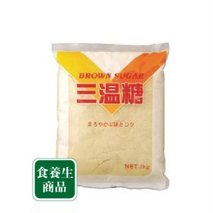 ムソー 三温糖 1kg