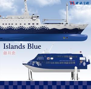 1st Single『Islands Blue』