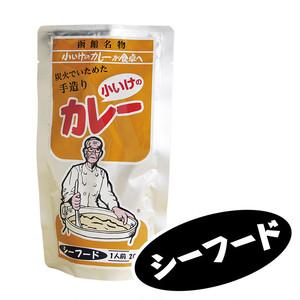 レトルトカレー【シーフード】