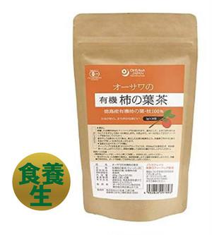 オーサワの有機柿の葉茶 2g×20包