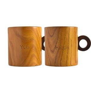 【名入れ】「幸せの木」エンジュのペアマグカップセット/2週間後にお届け