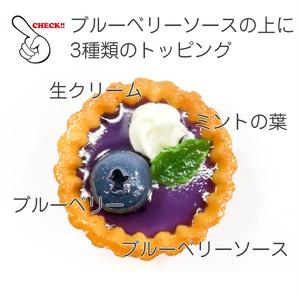 レアチーズタルト 食品サンプル キーホルダー ストラップ
