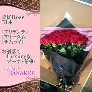 Rose 真紅バラ 51本 ブーケ・花束