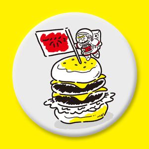 缶バッジ(ハンバーガー)