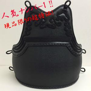 入荷待ち【黒・石目風胴】特別価格¥45,000
