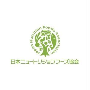 11/16(土)ローカーボフーズ検定 入門講座18:30~20:30