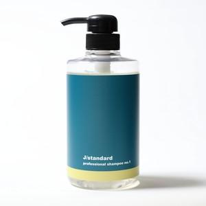 【professional shampoo no.1】