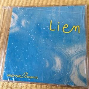 コピー:CD Lien