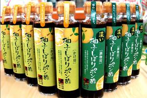 オリジナル柚子ぽん酢(鍋用とかけ用の4本セット)