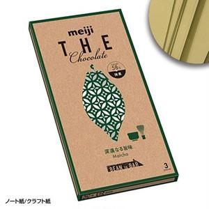 明治 ザ・チョコレートノート/深遠なる旨味抹茶<クラフト紙>