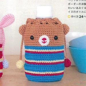 ペットボトルカバーくま 材料・編み図セット